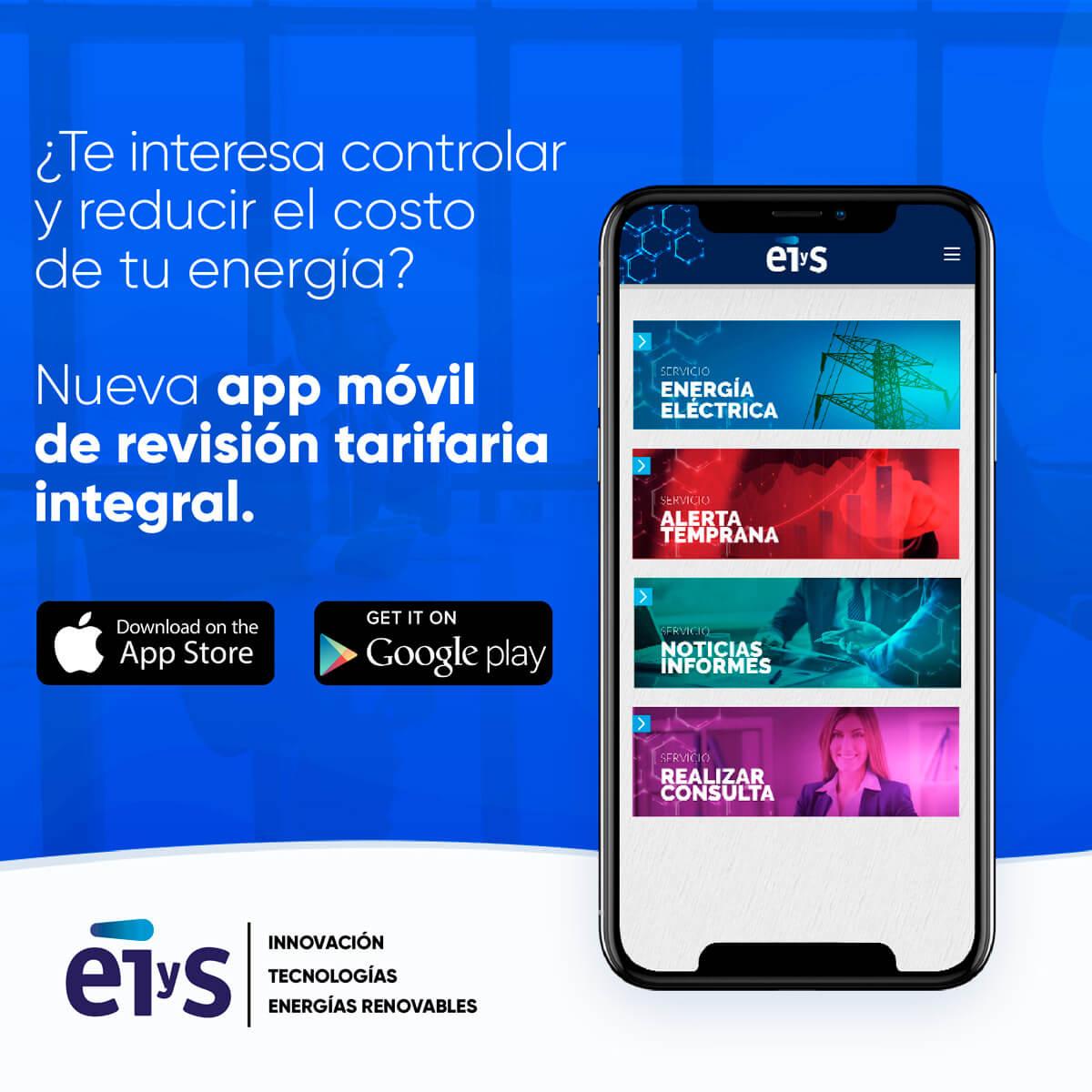 eiys-promo-app